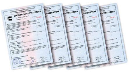 Услуги центра сертификации сертификация автотехники услуг ООО  Сертификация